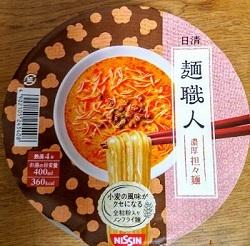 日清麺職人の担々麺