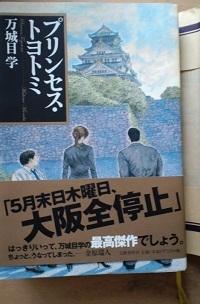 s_book.jpg
